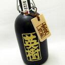 【ご希望のお名前が入ります。】【送料無料】還暦祝い 手書き文字彫刻ボトル「麦焼酎」720ml 【0903_送料無料】