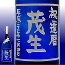 【送料無料】 アンティーク彫刻ボトル 「吟醸 米焼酎」 1800ml と メッセージ額がついています。 【名入れ】 【還暦】【還暦祝い】