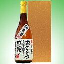 さわやかでスッキリ切れ味のよい純米酒です。ラベルにメッセージ・お名前をお入れいたします。【手書きラベル】メッセージラベル 純米酒 720ml 【還暦】【名入れ】【お酒】【贈り物】【ギフト】【プレゼント】
