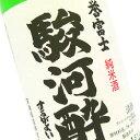萩錦 純米酒駿河酔 720ml
