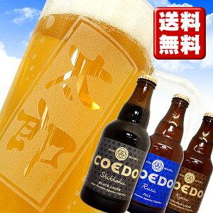 ジョッキ 地ビール