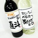 ワイン ラベル 名前 画像
