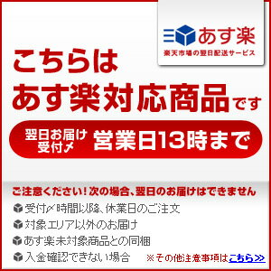 千福 ウキウキレモン酒 500ml【ギフト プ...の紹介画像2