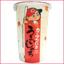 【広島東洋カープ】うまいじゃろ カープびいき清酒 200ml【広島 日本酒】【父の日】【お中元】
