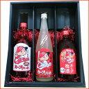 【広島東洋カープ】カープラベルのお酒ギフトセット720ml×3本(日本酒・焼酎・梅酒)【ギフト箱入り】【広島 日本酒】