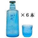 誠鏡 吟醸 シャレボトル(グラス付) 6本セット 180ml 【ギフト プレゼント】【広島