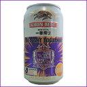 【サンフレッチェ広島応援デザイン缶】キリン一番搾り350ml×24本(6缶パック)【限定】