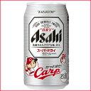 【広島東洋カープ 応援デザイン缶】アサヒスーパードライ350ml×24本(6缶パック)