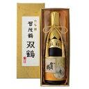 賀茂鶴 大吟醸 双鶴 720ml (化粧箱付)【ギフト プレゼント】【広島 日本酒】