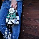 ラグ織りミニショルダーバッグ  バッグ お洒落 おしゃれ ネパール ロングセラー 手作り お出かけ キャンプ ハイキング ピクニ..