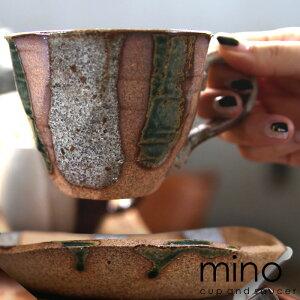 大人気の為、再入荷!木村二色流し十草コーヒー碗皿