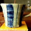 木村ルリ十草マグカップ  アンティーク ヴィンテージ オシャレ食器 カフェ CAFE