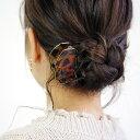 ショッピングSBS ヘアクリップ べっ甲風 バンスクリップ[お世話や][osewaya]おしゃれ 大人 上品 エレガント カジュアル オフィス レディース ヘアアレンジ ギフト 簡単 装着 手軽 まとめ髪 結婚式