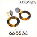 【2017】[osewaya]レディース アクセサリー 大ぶりイヤリング レトロデザイン 揺れるイヤリング