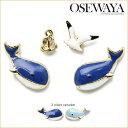 【ポイント2倍】ピアス クジラ カモメ 錨 4個付 セットピアス[お世話や][osewaya]ピアス[ss5]