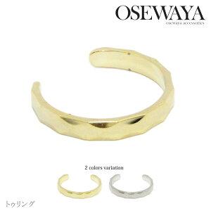 トゥリング ニッケルフリー カット メタル フリーサイズ 指輪 日本製