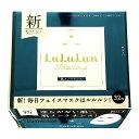 ルルルン プレシャスグリーンGS3 32枚【LuLuLun/パック/フェイスマスク】【SBT】 (6