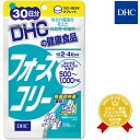 DHC フォースコリー30日分(120粒)【メール便送料無料...