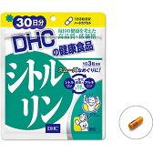 DHC シトルリン 30日分【ネコポス対応商品】【健康食品/タブレット】【送料区分A】 (6014646)