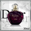 【Dior】クリスチャンディオール プワゾン(プアゾン)ED...