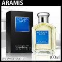 アラミス ライフEDT 100ml (オードトワレ) 【香水】【送料区分A】 (6000367)