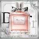 【Dior】クリスチャンディオール ミスディオールEDT 100ml(オードトワレ)【沖縄・離島は送料無料対象外】 (6001774)