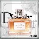 【Dior】クリスチャンディオール ミスディオールEDP30...