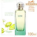 【HERMES】エルメス ナイルの庭EDT 100ml(オードトワレ)【香水】【...