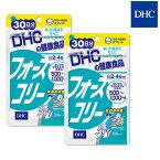【2個セット】DHC フォースコリー30日分(120粒)お得な2個セット【メール便送料無料】【健康食品/タブレット】 (6005311)