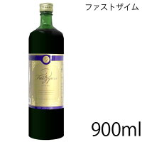 ファズトザイム900ml
