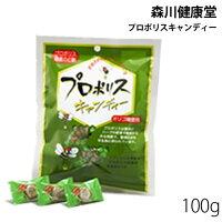 森川健康堂プロポリスキャンディー