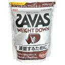 ザバスSAVAS ウェイトダウン チョコレート風味 50食分(1,050g)【沖縄 離島は送料無料対象外】(6025579)