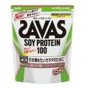 明治 ザバスSAVAS ソイプロテイン100 ココア 約45食分(945g) (6038593)