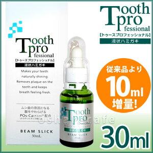ビームスリック トゥースプロフェッショナル ToothProhessional