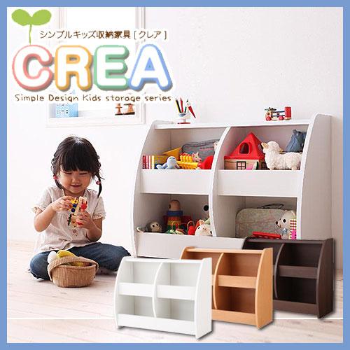 【直送】【CREA】クレアシリーズ【おもちゃ箱】幅76cm【D-S】040500073