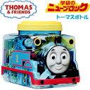 ニューブロック トーマスボトル 83310 【学研ステイフル】【ブロック】【2歳〜】【60サイズ】 (6016447)の画像