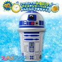 【クリアランスSALE】 フルキャラアイス マグ R2-D2 【タカラトミー|スターウォーズ|おもちゃ】【6歳〜】【GTT】【☆ラッピング無料サービス中☆】【60サイズ】(6018677)
