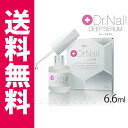 Dr.Nail DEEP SERUM 6.6ml(コーワ ド...