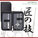グリーンベル 匠の技 グルーミングキットSA G-3105【ネコポス対応商品】【60サイズ】 (6020667)
