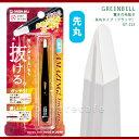 グリーンベル 驚きの毛抜き 先丸タイプ(ブラック) GT-223【ネコポス対応商品】【60サ