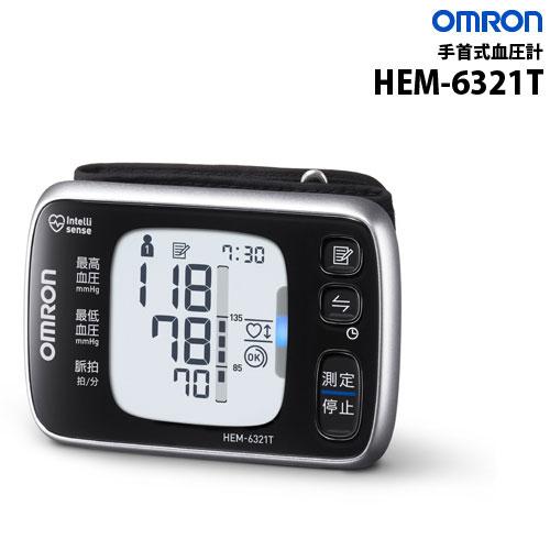 オムロン 手首式血圧計 HEM-6321T【smtb-TD】【saitama】【沖縄・離島は送料無料対象外】(6017923)