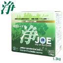 善玉バイオ洗剤 浄JOE 1.3kg【エコプラッツ|洗剤|衣類用 |洗濯】【送料区分A】 (6020031)