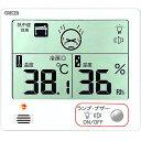 クレセル クレセル デジタル温湿度計 CR-1200W【熱中...