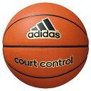 モルテン アディダス コートコントロール 5号 AB5117【バスケットボール/人工皮革/ワイドチャンネル/ミニバスケットボール/molten/adidas】【sptimtp】【宅配便送料無料】 (6040336)