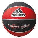 モルテン アディダス コートサイド 5号 AB5122RBK【バスケットボール/ゴム/molten/adidas】【sptimtp】【宅配便送料無料】 (6040338)