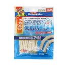 ドギーマン ホワイデント低脂肪 チューイングスティック 超小型犬用 ミルク味 140g【happiest】【SBT】(6040740)