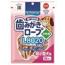 歯みがきロープL8020かため 超小型犬用 18本【happiest】【SBT】(6040900)