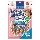 歯みがきロープL8020かため 小型犬用 10本【happiest】【SBT】(6040901)