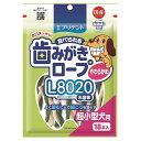 歯みがきロープL8020やわらかめ 超小型犬用 18本【happiest】【SBT】(6040902)