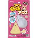 ショッピングラジコン マルカン ゴーゴーくるくるマウス【happiest】【60サイズ】【SBT】(6041267)